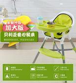 餐椅寶寶餐椅多功能搖搖椅餐座椅嬰兒餐桌兒童便攜式椅子吃飯椅bb凳子WY(七夕禮物)
