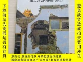 二手書博民逛書店張大力罕見ZHANG DALI:對話和拆 郵掛費 【211】Y1