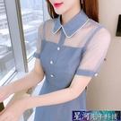 襯衫洋裝 法式洋裝女夏季新款氣質顯瘦收腰小個子拼接襯衫a字裙子 星河光年