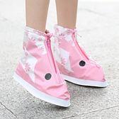 雨鞋套兒童女防水雨天男防滑加厚耐磨便攜式戶外非一次性學生鞋套 莫妮卡小屋