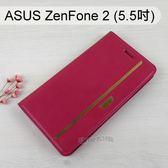 【My Style】風尚系列皮套 [桃] ASUS ZenFone 2 ZE550ML ZE551ML Z00AD Z008D (5.5吋)