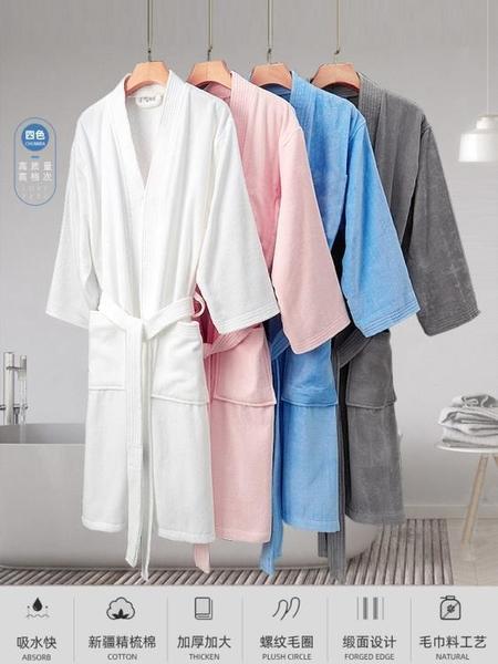 酒店浴袍情侶男女士
