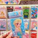 正版 迪士尼 公主系列 冰雪奇緣 艾莎 ELSA 造型磁鐵 冰箱貼磁鐵 COCOS TT001
