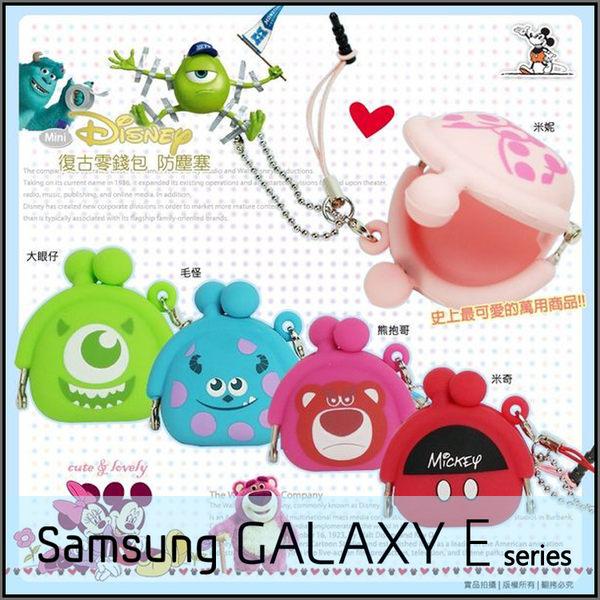 ☆正版迪士尼 復古珠扣零錢包 防塵塞吊飾/耳機塞/SAMSUNG GALAXY E5/E7