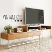 長櫃 Vintage日系工業風伸縮電視櫃-2色 / H&D 東稻家居