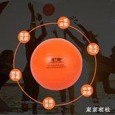 軟式排球中考學生訓練專用球海綿排球軟式不充氣躲避球排球軟排 QQ29472『東京衣社』