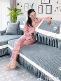 冬季沙發墊毛絨全包萬能套布藝沙發套罩全蓋通用現代防滑四季坐墊 DF -巴黎衣櫃