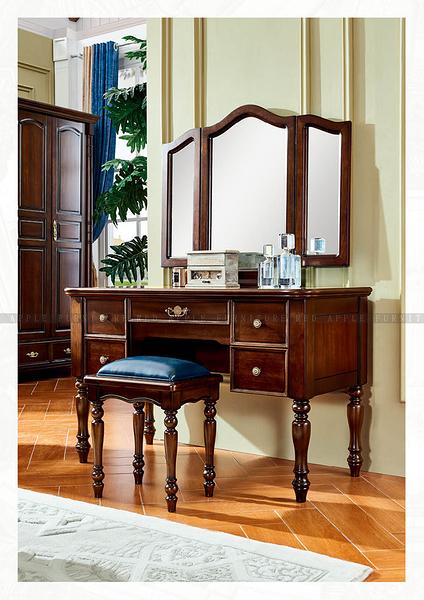 [紅蘋果傢俱] 601 美式英倫風系列 化妝台 妝鏡 桌子 (另售妝鏡凳) 數千坪展示