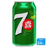 七喜汽水330ml*24【愛買】
