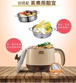 KRIA可利亞-多功能雙塔美食蒸煮兩用鍋1.7公升KR-D035WY-2