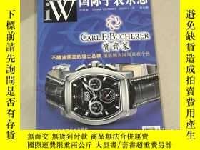 二手書博民逛書店罕見國際手錶雜誌2005年1——2月Y270271