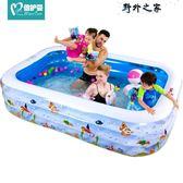 游泳池 兒童游泳池180*140*60充氣家庭嬰兒成人家用海洋球池加厚超大號戲水池 野外之家igo