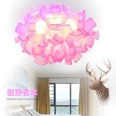 led吸頂臥室燈粉色浪漫田園現代溫馨創意燈【轉角1號】