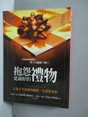 【書寶二手書T6/勵志_MNC】抱怨是最好的禮物_珍妮爾‧巴