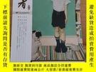 二手書博民逛書店罕見《讀者》雜誌(海外版)(2019年7、8、10期3本合售)Y421383