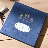 刺繡diy相冊本粘貼式覆膜影集情侶寶寶創意手工成長紀念冊禮物WY