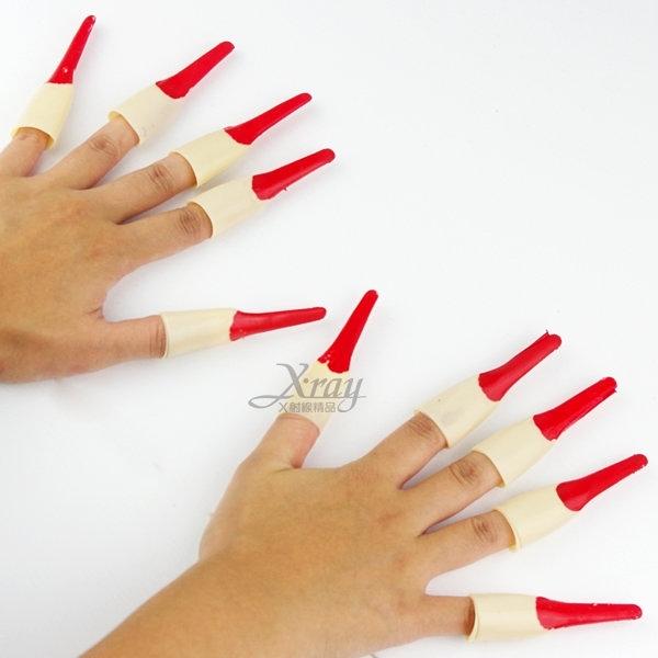 節慶王【W397615】10入塑膠吸血鬼指甲套(紅),萬聖節服裝/派對用品/尾牙表演/角色扮演