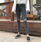 EASON SHOP(GU0131)新款炭灰色高腰膝蓋磨破刷破割破洞貼腿彈力顯瘦緊身毛邊抽鬚小腳褲牛仔褲女 S-XL