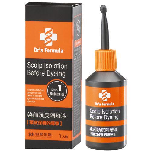 Dr s Formula台塑生醫 染前頭皮隔離液【康是美】