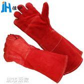 防咬手套 佳護長款牛皮電焊手套防熱防燙防咬耐高溫隔熱燒焊焊工手套42cm 雙11