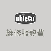 chicco-Ohlalà 前輪(2輪)