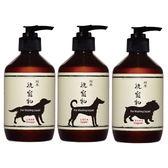 YUAN 阿原肥皂 洗寵物 毛髮蓬鬆/毛髮柔順/草本淨味(250ml) 3款可選【小三美日】