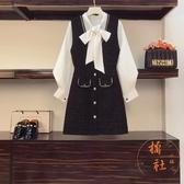 兩件套 連身裙女大碼顯瘦襯衫外套氣質長裙【橘社小鎮】