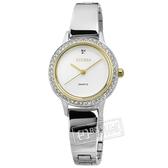 CITIZEN 星辰表 / EJ6134-50A / 名媛手環 晶鑽鑲圈 礦石強化玻璃 日本機芯 不鏽鋼手錶 白色 23mm