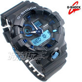 G-SHOCK GA-710B-1A2 指針數位雙顯設計 電子運動錶 黑x藍 GA-710B-1A2DR CASIO卡西歐