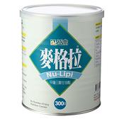 麥格拉 中鏈三酸甘油酯 (300g /12罐)【杏一】