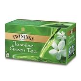 【Twinings唐寧茶】茉莉綠茶(2g*25包)