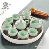 茶具套裝家用汝窯功夫茶具茶杯陶瓷干泡茶盤托套裝日式簡約小茶臺茶海  朵拉朵衣櫥