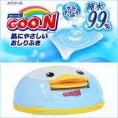 asdfkitty可愛家☆GOON大王嬰兒純水濕紙巾附企鵝造型收納盒-70抽-日本製