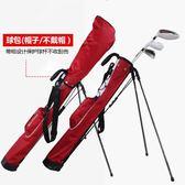 高爾夫小包球包球支架男女球桿包超輕便攜練習槍袋包golfbag尼龍 熊熊物語