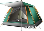 野餐露營戶外全自動速開帳篷3- 5人便攜防雨沙灘遮陽免搭簡易帳篷IP295【棉花糖伊人】