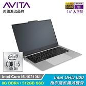 【AVITA】LIBER V 14吋極窄邊框筆電(i5-10210U/8GB /512GB) 太空灰