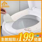 ✤宜家✤卡通黏貼式馬桶墊 可水洗重複使用 柔軟舒適不變形