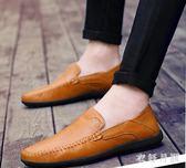 潮男豆豆鞋  男鞋爆款豆豆鞋男士韓版休閒鞋新款休閒 WD1115『衣好月圓』