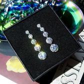 925銀針超閃圓形鋯石水晶長款耳墜女韓國個性百搭氣質耳釘耳環