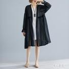 雪紡衫女長袖中長款開衫外套2020新款夏季大碼防曬衣寬鬆沙灘外搭 LF4294【東京潮流】
