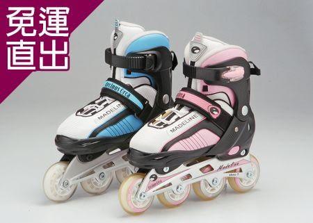 RANDERS 鷗卡伸縮溜冰鞋#M (35-38)【免運直出】