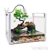 水陸玻璃大號中型小型魚缸龜缸專用帶曬台別墅烏龜缸飼養缸巴西龜DF 科技藝術館