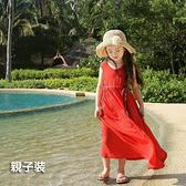 女童波希米亞沙灘背心長裙洋裝 (大人賣場) 母女裝 長洋裝 背心洋裝 橘魔法 童洋裝 現貨 童長裙