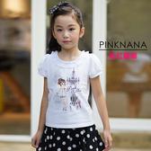 PINKNANA童裝-大童公主風荷葉領棉質上衣51121