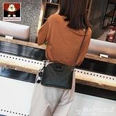 貝殼包 北包包小包包女包2021新款時尚斜背包百搭ins女士側背錬條貝殼包 愛麗絲