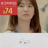 耳環 太陽的後裔同款 韓版U型水鑽耳環【TSES691】 BOBI  03/31