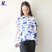 【秋冬降價款】American Bluedeer - 滿版雲朵襯衫(特價)  秋冬新款