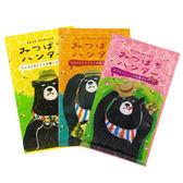 日本 CHARLEY 蜜蜂獵人 入浴劑 40g 蘋果洋甘菊/薑汁牛奶/覆盆紫雲英  ◆86小舖◆