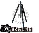 【EC數位】 LVG A-114C 經典鋁合金三腳架 防水鋁合金三腳架 三腳架 腳架 攝影腳架 公司貨