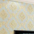歐式無紡布壁紙加厚3d立體精壓大馬士革臥室客廳背景牆紙環保奢華 夢幻小鎮